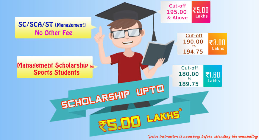 kongunadu merit scholarship for deserved students